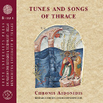 CD cover, Songs of Thrace, Greece