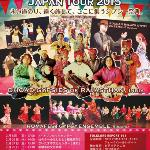 DHOAD Gypsies from Rajasthan Japan & China Tour 2015
