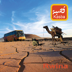 Kasba's new album RWINA out now!