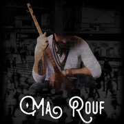 'The People' album by MA Rouf