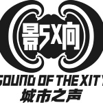 Sound of the Xity logo