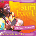SUFI BAUL NEW CD IS RELEASE