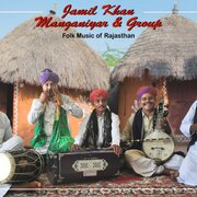 Jamil Khan Manganiyar & Group