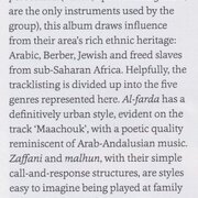 Songlines Review