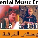Oriental Music Ensemble