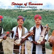 Strings of Barnawa