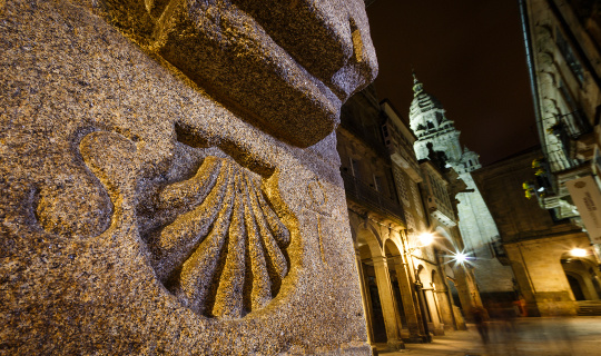 Shell (the symbol of el Camino and Santiago de Compostela) in stone, courtesy of Santiago Turismo
