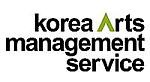 Korean Arts Management Service