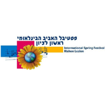 International Spring Festival Rishon Le Zion