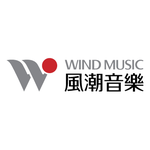 Wind Music International Corporation
