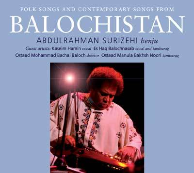 Folk Songs and Contemporary Songs from Balochistan - Abdulrahman Surizehi