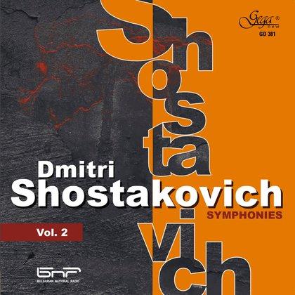 Emil Tabakov, conductor - Dmitri Shostakovich  Symphonies, vol 2