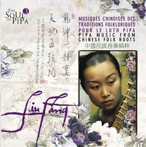 The soul of Pipa Vol. 3 - Pipa Music from Chinese folk roots - Liu Fang