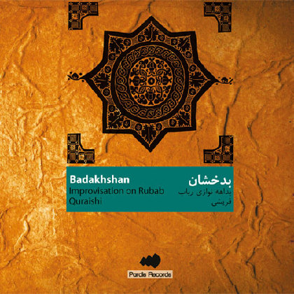 Badakhshan - Improvisation on Rubab - Quraishi