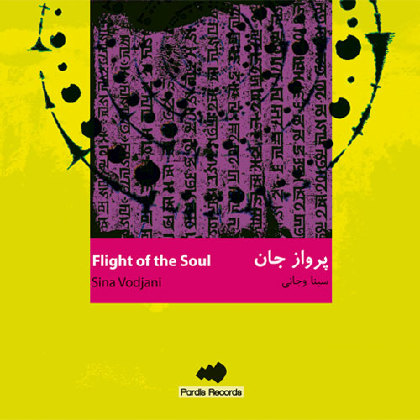 Flight of the Soul - Sina Vodjani