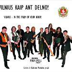 SUTARAS Folk Music Band + DPG