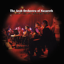 The Arab Orchestra of Nazareth