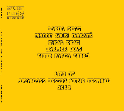 Various Artists (Amarrass Records)