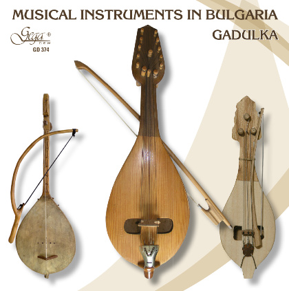 Musical Instruments in Bulgaria - Gadulka - Various Artists