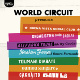 Various Artists (World Circuit Records)